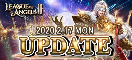 20200210_League of Angels3_アプリトップページスライドバナー